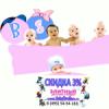 babystrollersru userpic