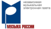 Music in Russia, classical music, news