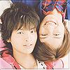 Kitayama might be taking a picture of this: tamamiya