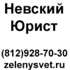 njgroup userpic