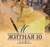zhitnaya userpic