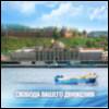 возрождение скоростных перевозок, суда на воздушной подушке, речной пассажирский транспорт, отечественное судостроение, катера-амфибии