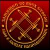 рбм, символ