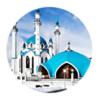 мечеть кул шариф, кул шариф, сеид кул шариф, кул-шариф
