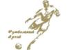 footballarchive userpic