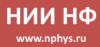 высшая нервная деятельность, нии нф, физиология, психофизиология
