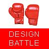 design battle