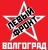 leftfront_volga userpic