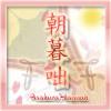 hannah_asakura userpic
