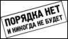lozara userpic