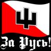 vatslav_rus userpic