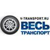 vtransport userpic