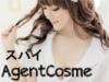 agentcosme userpic