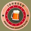 izh_beer