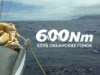 Rolex Middle Sea Race, кубок 600 миль, 600 миль, клуб океанских гонок, клуб 600 миль