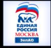 er_zelenograd userpic