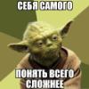 tupoy_student userpic