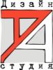 логотип, дизайн-студия а4