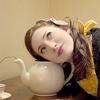 『regina spektor』tea