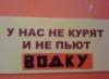 voxamarkin: pic#119095237
