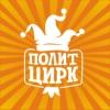 politcirk userpic