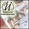 интернет-магазин технической литературы, книги, продажа, издание