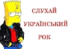 ukr_rock