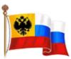 ронс, имперский флаг