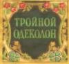 amofares userpic