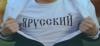 russkiyhooligan userpic