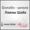 moscow_moda