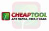 cheaptool userpic