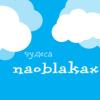 naoblakax userpic