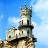 """Laura, aka """"Ro Arwen"""": Castle w Spiral Tower"""