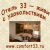 comfort33 userpic