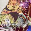 Luo: Sanji — Smoke & Grin