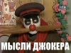 piro_shkolar userpic