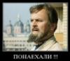 russprav userpic