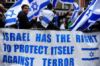 Аллочка: israel