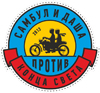 Лого кругосветки