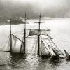 Frith: Failboat