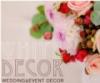 свадебный декор, декор, White Decor, Decor