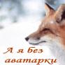 malenkaya_lisa