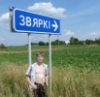 andrej_zviarok userpic