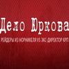 krasrechport userpic