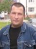 Сургут - 2011