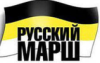 ruspavel userpic
