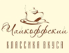 teacoffskiy userpic