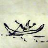 gondolaman