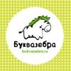 bukvazebra userpic